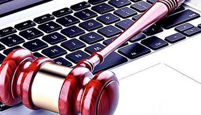 LL.M - Cyber Law