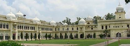 Institute of Tourism Studies - Lucknow University