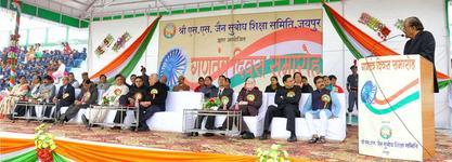 S.S Jain Subodh PG Mahila Mahavidyalaya