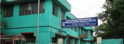 Netai Charan Chakraborty Homoeopathic Medical College
