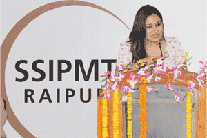 SSIPMT - Banner