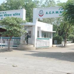 A.C.P.M. Medical College