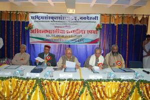 RSS - Banner
