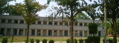 Aditi Mahavidyalaya