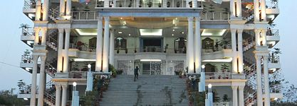 Era's Lucknow Medical College and Hospital