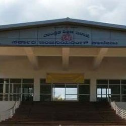 Goverment Engineering College