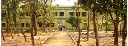 Khatra Adibasi Mahavidyalaya