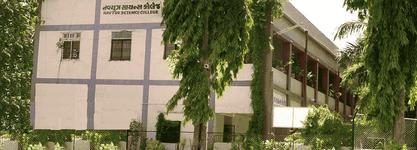 Navyug Science College