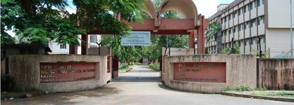 National institute of Technical Teachers  Training and Research