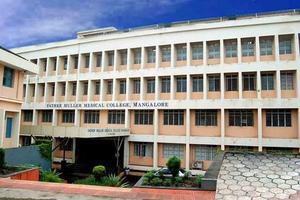 FMMC - Primary