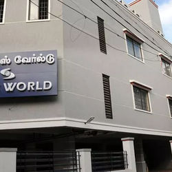 Scanworld Education & Research Institute