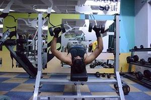 AMIRAJ COLLEGE - Gym
