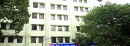 South Calcutta Girls  College