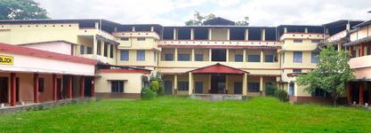 NSS College, Manjeri
