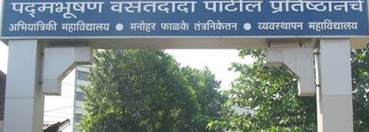Padmabhushan Vasantdada Patil Pratishthan's College of Engineering