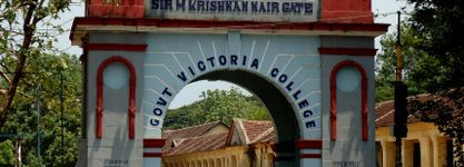 Government Victoria College