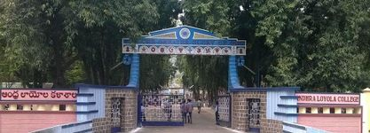 Andhra Loyola College