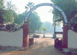 A E S National College