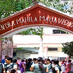 Dhirendra Mahila Post Graduate Mahavidyalaya