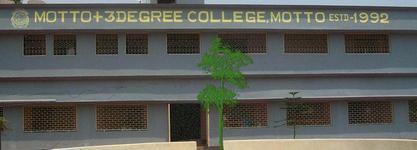 Motto Degree College