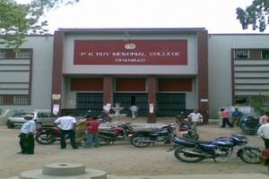 PK ROY MEMORIAL COLLEGE - Other