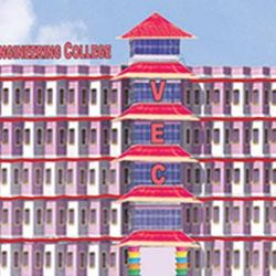 Veerammal Engineering College