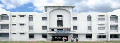 P.M.B. Gujrati Arts And Law College