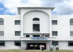 P.M.B. Gujrati Arts And Law College