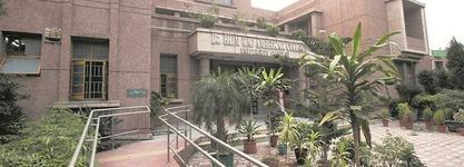 Ambedkar College
