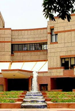 IIT KANPUR - Primary