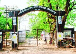 Jamshedpur Co-operative College