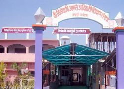 Vithobaji Amle College of Education