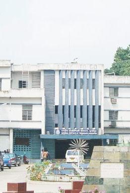 IIT BHU - Infra