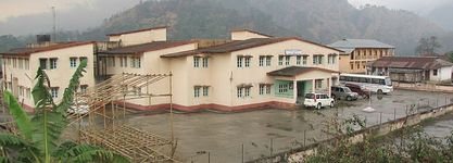 National Institute of Technology Arunachal Pradesh