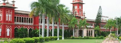 AGRICULTURAL ENGINEERING COLLEGE AND RESEARCH INSTITUTE