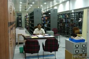 WBUT - Library