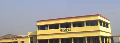 Ram Lakhan Singh Yadav College