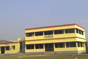 RLSYC Ranchi - Primary