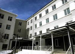 New Vision University