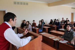 SUM - Classroom