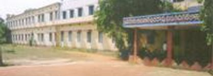 Y.V.N.R. Government Degree College