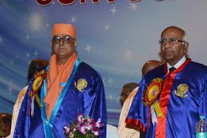 IIT BHU - Banner