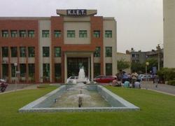 KIET School of Pharmacy