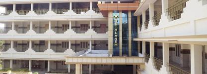 Bethlahem Institute of Engineering