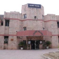 Kalindi College