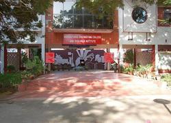 Agricultural College & Research Institute