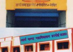 Arya Kanya Degree College