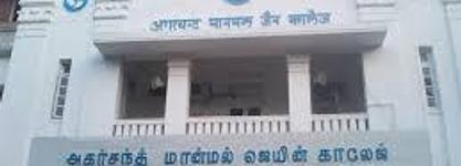 A. M. Jain College