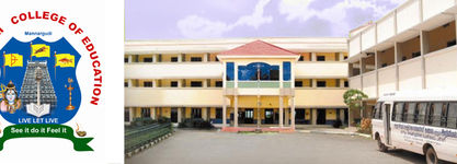 Arunamalai College of Education