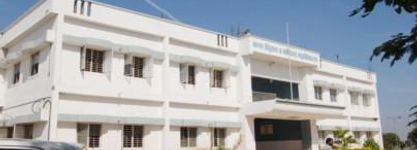 Arts Science and Commerce College